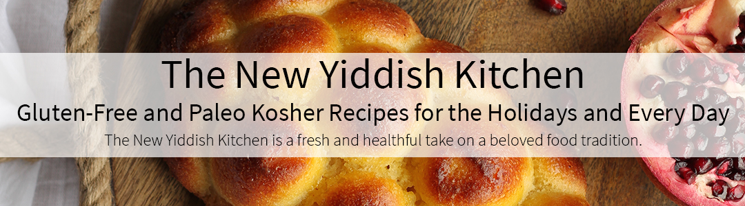 The new yiddish kitchen zenbelly for Cuisine yiddish